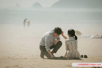 2021年韩国电影《明天的记忆》720p高清百度云迅雷网盘资源下载
