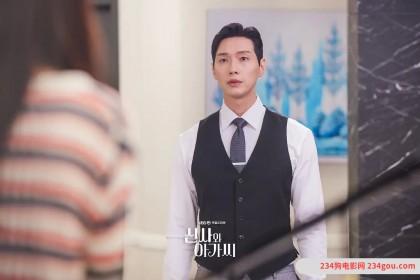 2021年韩剧《绅士和小姐》720p高清百度云迅雷网盘资源下载